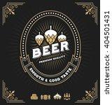 vintage frame design for labels ... | Shutterstock .eps vector #404501431