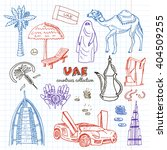 hand drawn doodle uae travel... | Shutterstock .eps vector #404509255