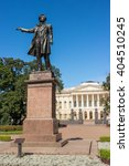 Small photo of ST. PETERSBURG, RUSSIA - AUGUST 17, 2015: Statue of famous poet, - Alexander Pushkin on Arts Square.