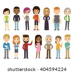 set of diverse vector people....