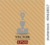 business idea vector icon or...   Shutterstock .eps vector #404618017
