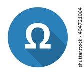 Flat White Omega Web Icon With...