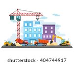 flat colorful construction site | Shutterstock .eps vector #404744917