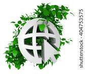 3d illustration simple white... | Shutterstock . vector #404753575