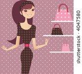 shopping queen | Shutterstock .eps vector #4047580