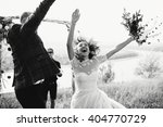 moment of happiness of just... | Shutterstock . vector #404770729