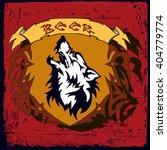 beer label design with wolf... | Shutterstock .eps vector #404779774