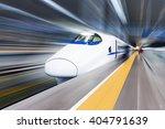 very high speed train | Shutterstock . vector #404791639