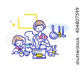 mom and daughter cooking... | Shutterstock .eps vector #404807599