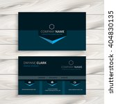 dark blue business card | Shutterstock .eps vector #404830135