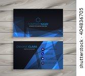 abstract dark business card | Shutterstock .eps vector #404836705