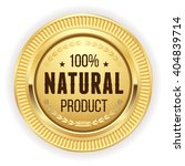 glossy gold natural product... | Shutterstock .eps vector #404839714