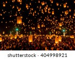 floating lantern at chiang mai... | Shutterstock . vector #404998921