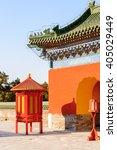 hall of prayer for good... | Shutterstock . vector #405029449