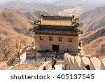 beijing  china   mar 25  2016 ... | Shutterstock . vector #405137545