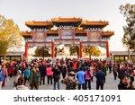 beijing  china   mar 27  2016 ... | Shutterstock . vector #405171091