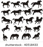 vector silhouettes of horses | Shutterstock .eps vector #40518433