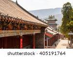 Pagoda At The Authentic Shaoli...