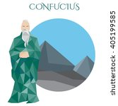 chinese philosopher and thinker ... | Shutterstock .eps vector #405199585