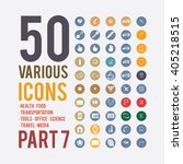 large set of simple icons on... | Shutterstock .eps vector #405218515