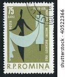 romania  circa 1962  samples of ...   Shutterstock . vector #40522366