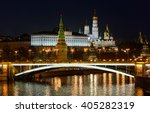 Russia. View Of Moscow Kremlin...