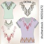 set of vector t shirt vintage | Shutterstock .eps vector #40531672