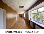 long corridor in hospital | Shutterstock . vector #40535419