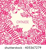 traditional chinese paper cut. ... | Shutterstock .eps vector #405367279