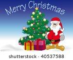 christmas | Shutterstock .eps vector #40537588