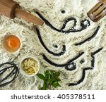 ramadan is the ninth month of...   Shutterstock . vector #405378511