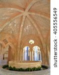 Small photo of Gothic architecture of the ablution fountain in the cloister of the Monastery of Santa Maria de Santes Creus in Catalonia, Spain
