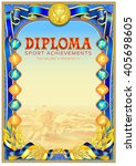 sport diploma blank with ribbon ... | Shutterstock .eps vector #405698605