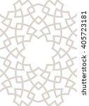 arabesque grey lines pattern ... | Shutterstock .eps vector #405723181