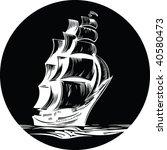 Round Emblem Of Sail Ship