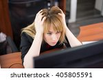 unhappy depressed young... | Shutterstock . vector #405805591