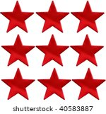 nine red stars | Shutterstock . vector #40583887
