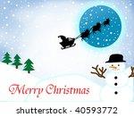 merry christmas greeting card - stock photo