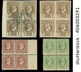 Small photo of Greek Stamps, 4 sets of blocks of 4, imperforate
