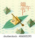 vector chinese rice dumplings... | Shutterstock .eps vector #406005295
