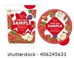 apple cinnamon yogurt package... | Shutterstock .eps vector #406245631