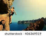 young woman rock climber... | Shutterstock . vector #406369519