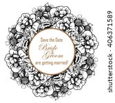 romantic invitation. wedding ... | Shutterstock . vector #406371589