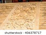 giant wild goose pagoda complex ...   Shutterstock . vector #406378717
