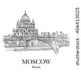 Moscow  Russia   Cathedral Of...