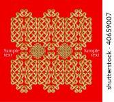 interwoven ornament background. ... | Shutterstock .eps vector #40659007