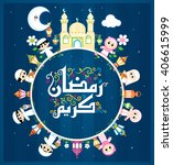 translation  happy ramadan   ... | Shutterstock .eps vector #406615999