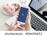 alushta  russia   october 29 ... | Shutterstock . vector #406654651