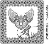decorative cat in ethnic... | Shutterstock .eps vector #406663051
