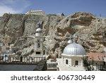 Christian Aramaic Village Of...